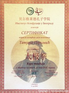 sertifikat-konfucije-institut